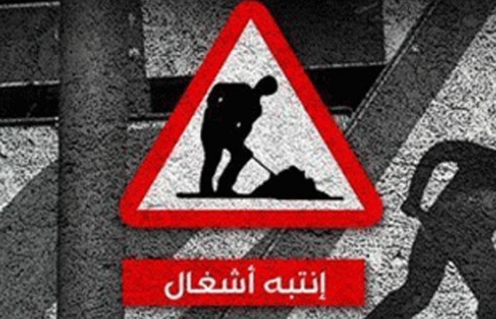 قطع السير في طلعة العمري – طرابلس بسبب أعمال حفريات