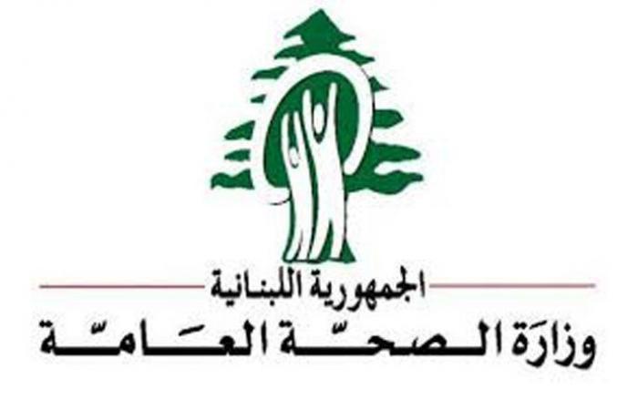 وزارة الصحة توضّح: حاصباني لم يوقع على اي قرار مشترك مع وزير الزراعة بشأن دخول المبيدات المسرطنة