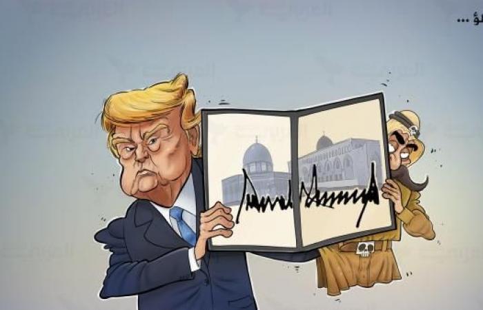 ترامب إذ يعيدنا إلى الصواب