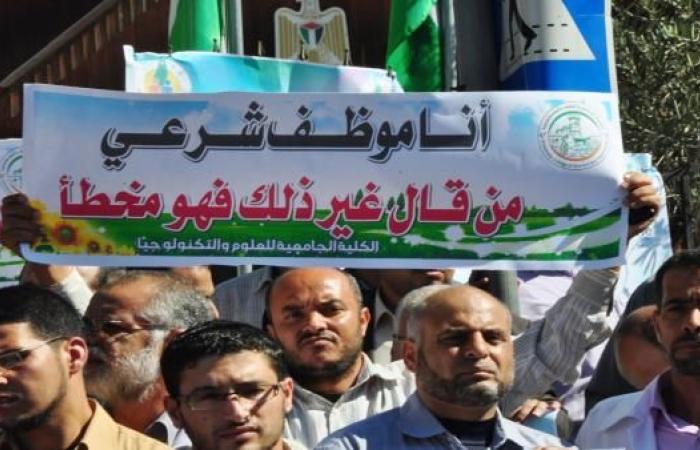 موازنة فلسطين الجديدة .. عجز 1.1 مليار دولار ودعم المصالحة الوطنية