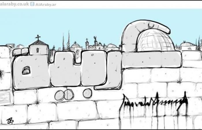 العرب بين القدس وأبو ديس