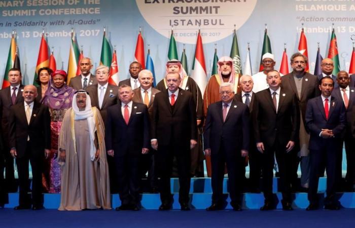 القمة الإسلامية: القدس الشرقية عاصمة محتلة لفلسطين