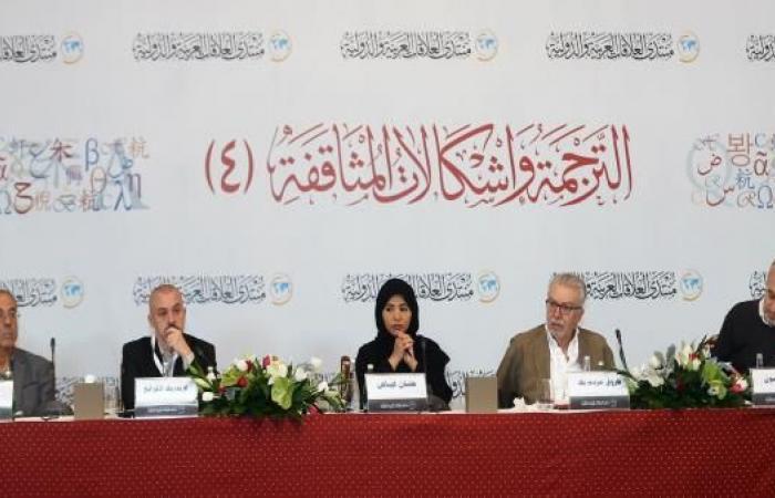 """""""الترجمة والمثاقفة"""": التراث العربي بلغات أخرى"""