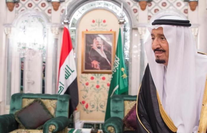 ملك السعودية يستنكر قرار ترمب ويدعم سياسات نجله