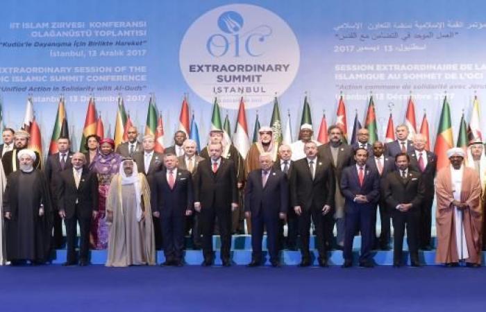 تقديرات إسرائيلية: الخلافات العربية ستخفّف حدة قرارات القمة الإسلامية