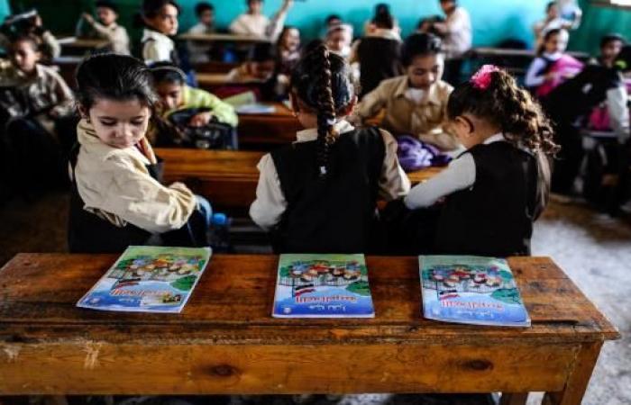 هل تلغي مصر الكتاب المدرسي خلال عامين؟