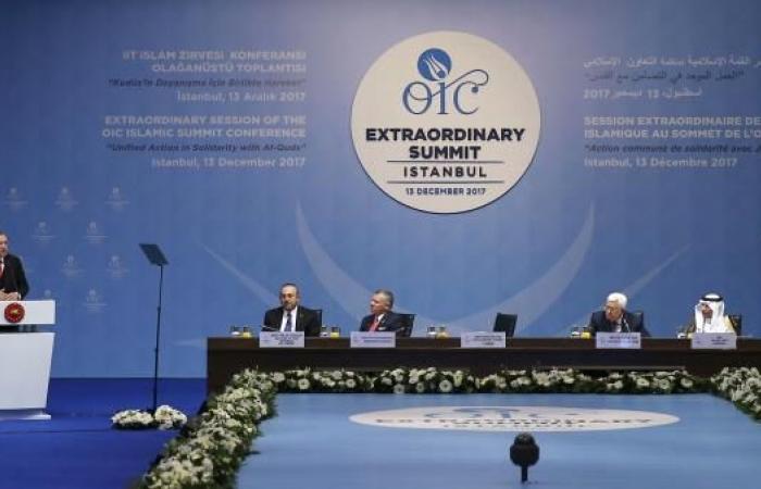 البيان الختامي للقمة الإسلامية يدعو لاعتراف دولي بالقدس الشرقية عاصمة لفلسطين