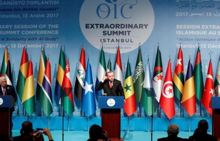 عباس وأردوغان: أميركا لم تعد وسيطا للسلام