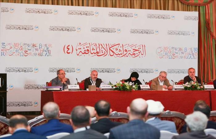 مؤتمر بالدوحة يناقش إشكالات الترجمة والمثاقفة بين الشعوب