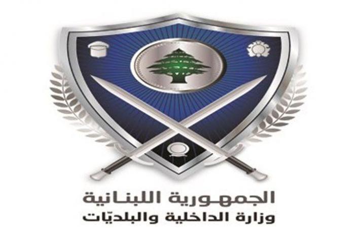 الداخلية للمحافظين: لاتخاذ التدابير لمنع اطلاق النار في رأس السنة حفاظا على سلامة المواطنين والطيران