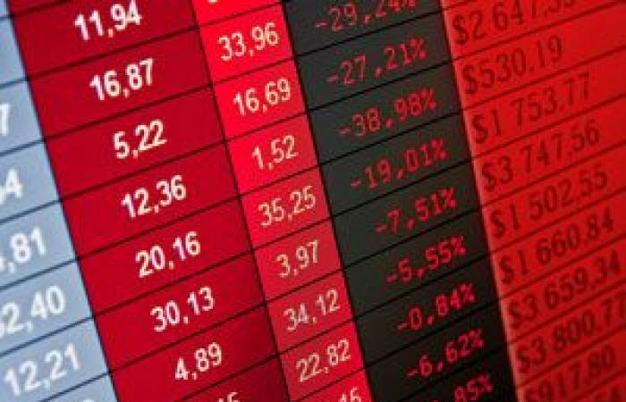 الأسهم اليابانية تتراجع للجلسة الثالثة على التوالي مع هبوط قطاع البنوك وشركات التأمين