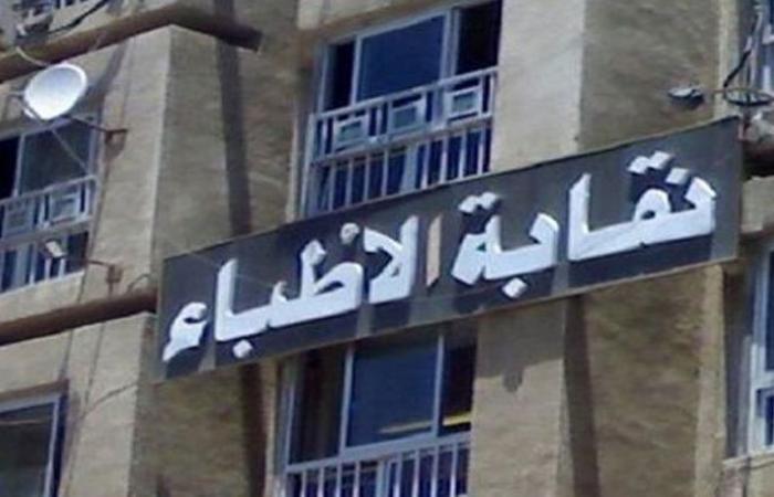 نقابة الاطباء: الاعتراف بالقدس عاصمة لإسرائيل خطوة مرفوضة