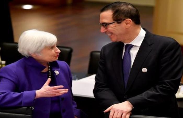 المركزي الأميركي يرفع أسعار الفائدة 0.25%