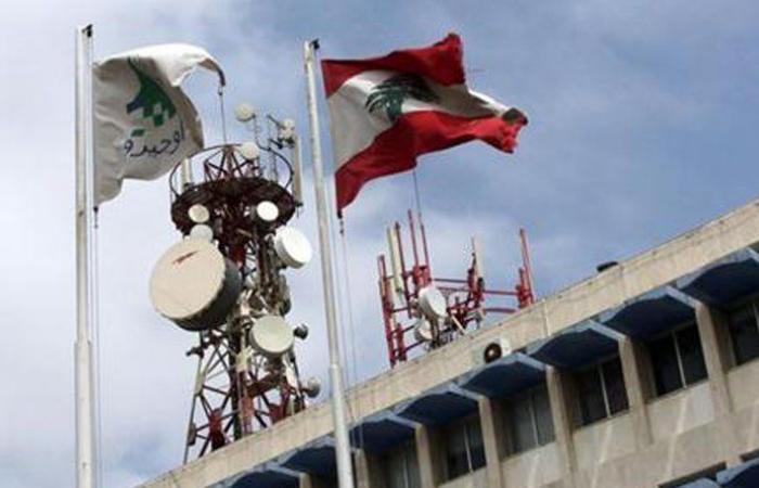 أوجيرو: تحوير كابل رئيسي في بحمدون