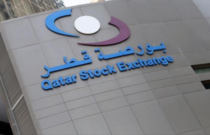 """""""القطرية العامة للتأمين"""" تعلن خروجها من دبي"""