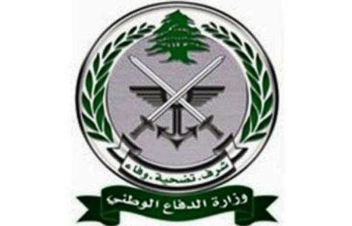وزارة الدفاع اعلنت عن حاجتها تعيين رتباء إختصاصيين
