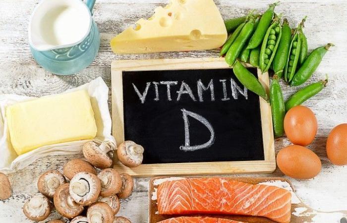 فيتامين D : الدليل الشامل