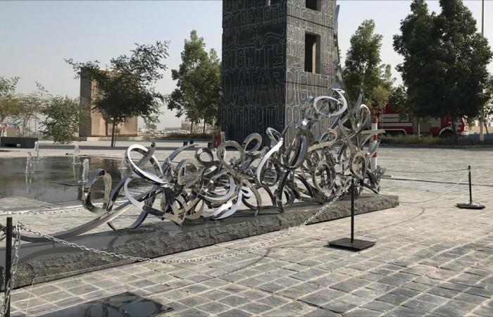 منحوتة باليوم الوطني تجسد كلمات مؤسس قطر