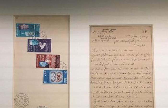 """""""تاريخ قطر"""": أرشيف بلغات متعدّدة"""