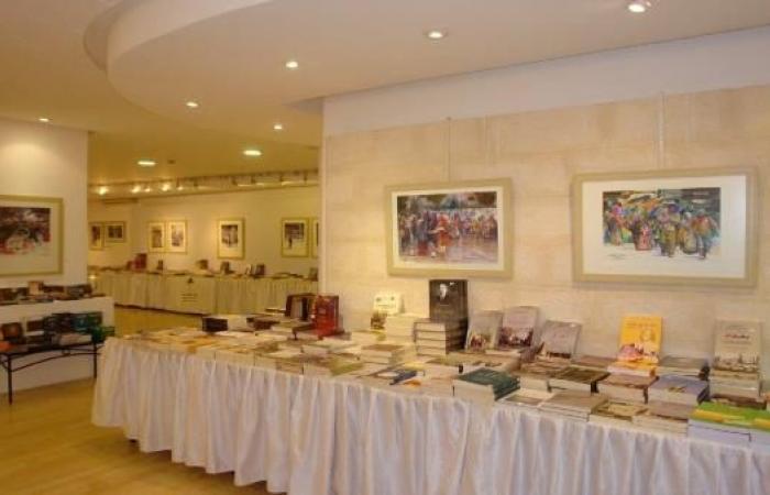 """""""الكتاب العراقي"""": معرض في """"أورفلي"""" عمّان"""