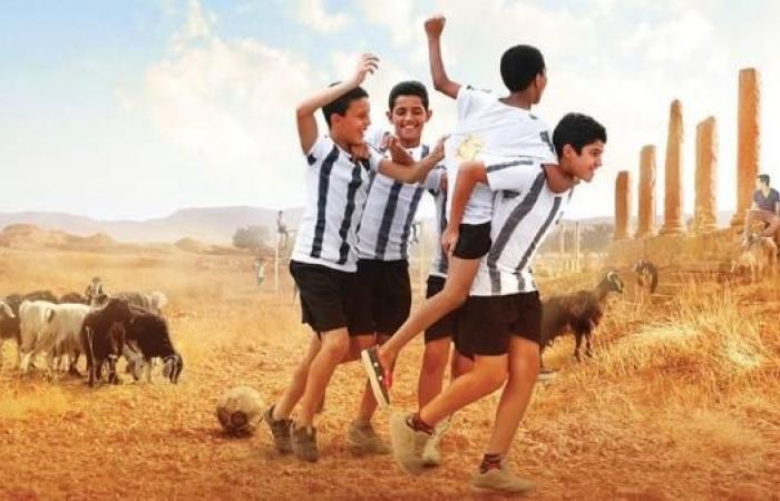 """""""السينما الجزائرية"""": انحيازات المنفى"""