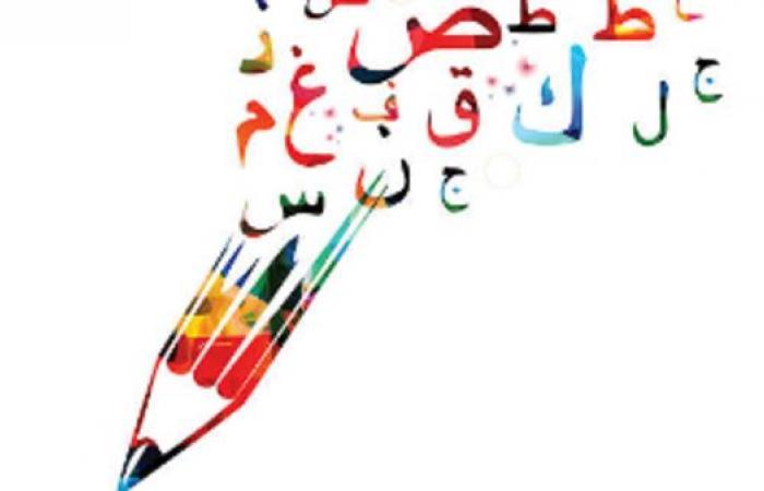 كلمة عربية عامية فرضت نفسها في أهم المؤلفات القديمة