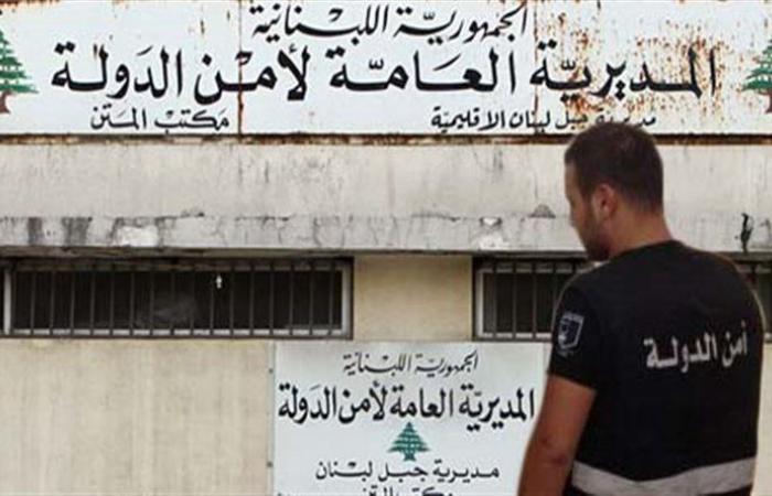 """""""أبو الياس""""… بقبضة """"أمن الدولة"""""""