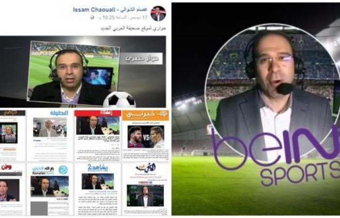 """اهتمام إعلامي كبير بلقاء """"العربي الجديد"""" مع عصام الشوالي"""