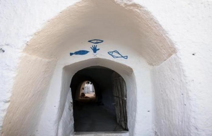 الاسم الأمازيغي الممنوع