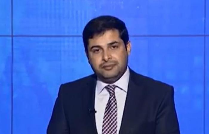 """بالفيديو.. مذيع يمني ينعى شقيقه و""""العبرة"""" تخنقه"""