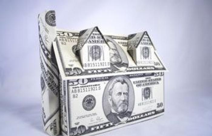ارتفاع المنازل الأمريكية المبدوء إنشائها - نوفمبر
