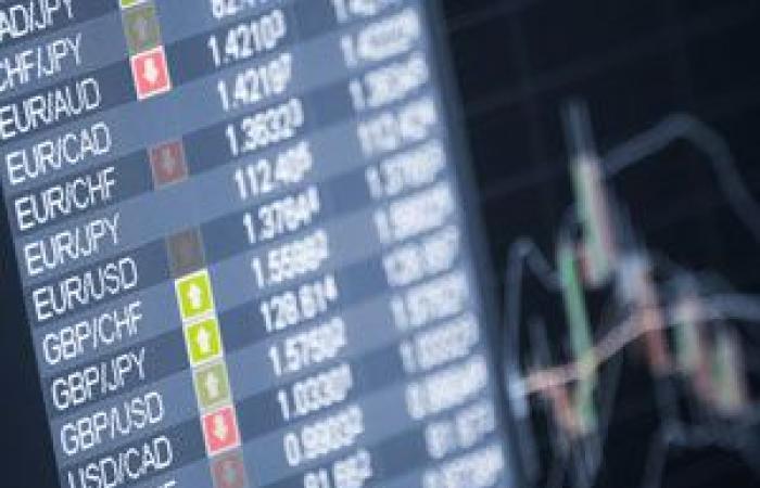 تراجع طفيف في مستويات الين الياباني مع تحسن الأسهم الأسيوية