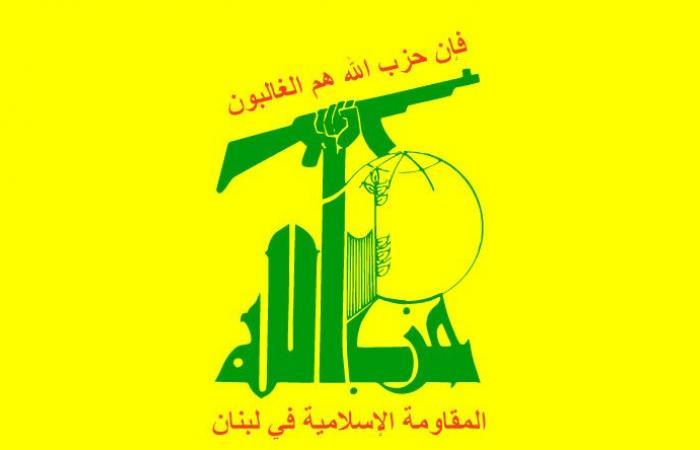 """""""حزب الله"""": لتصعيد الإنتفاضة الشعبية في وجه القرار الأميركي"""