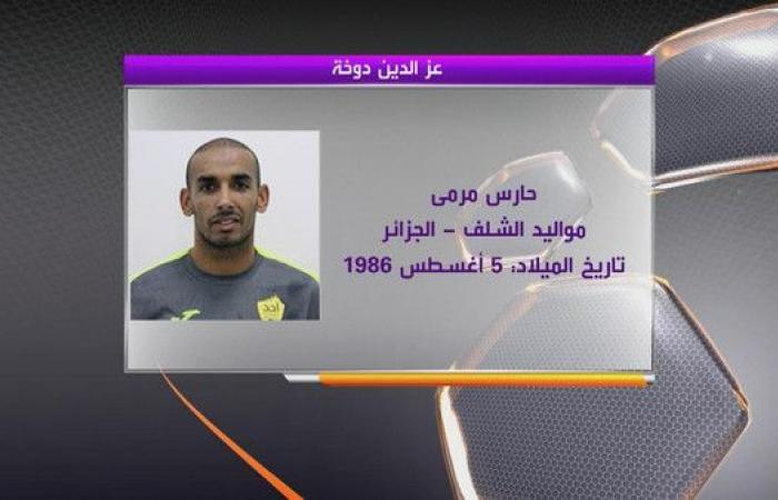 عز الدين دوخه: مزيد فريح أحد أفضل حراس الدوري