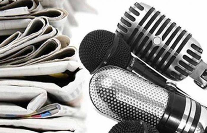 عطلة الصحافة في عيدي الميلاد ورأس السنة