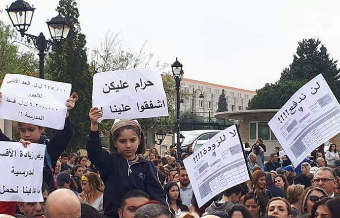 أهالي طلاب سيدة اللويزة يعتصمون… والإدارة: الزيادة محقة