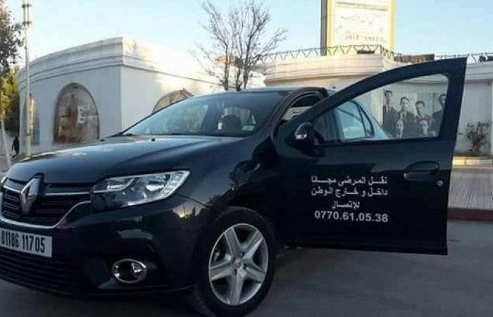 سحر الخير.. شاب جزائري يسخر سيارته للمرضى