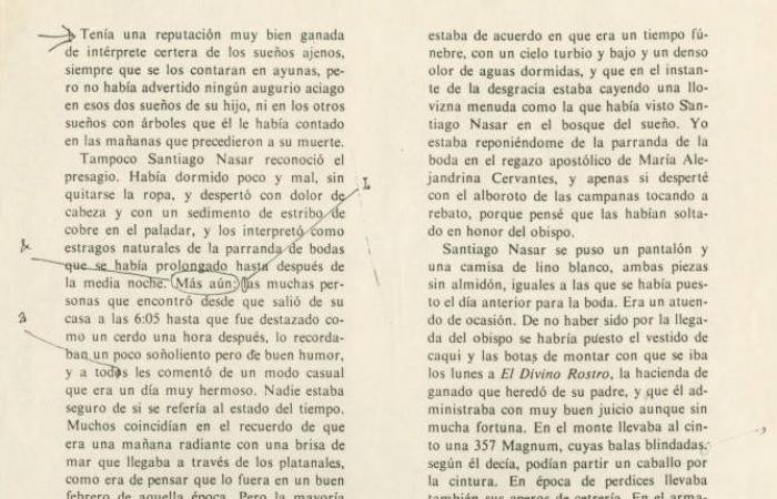 """""""أرشيف ماركيز"""": ليس للكاتب من محتكرين"""