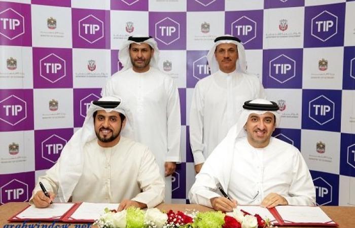 وزارة الاقتصاد، واقتصادية أبوظبي تعلنان إطلاق منصات رواد التكنولوجيا والابتكار بشراكات مع القطاعين العام والخاص في الدولة وشركاء عالميين