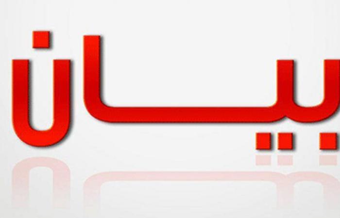 كهرباء لبنان اعتذرت عن عدم تصليح الأعطال بسبب إضراب النقابة
