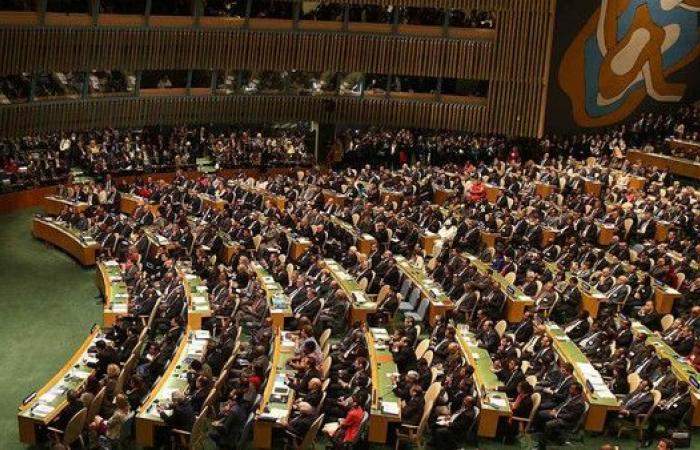 جلسة طارئة للجمعية العامة بشأن قرار ترمب حول القدس