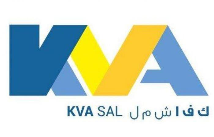 شركة KVA: تعذر إصلاح عطلين بسبب إضراب مستخدمي كهرباء لبنان