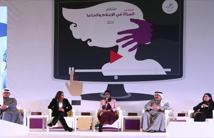 ملتقى بالدوحة يناقش العنف ضد المرأة بدراما الخليج