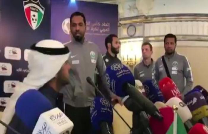 السعودية والإمارات تقحمان السياسة بالرياضة بخليجي 23..انسحابٌ من المؤتمر