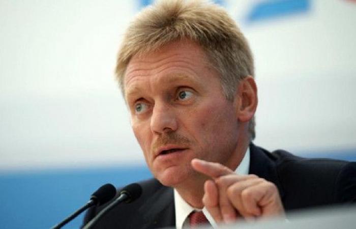 الكرملين: لم يتحدد موعد بعد لانعقاد مؤتمر السلام السوري