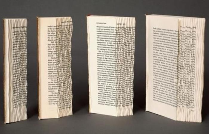 """""""القراءة ووسائط التواصل"""": الشعر في طوره الثالث"""