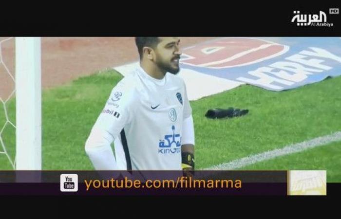خسارة الفيحاء صدمة لم يحسب الهلال حسابها.. لقطة ختام