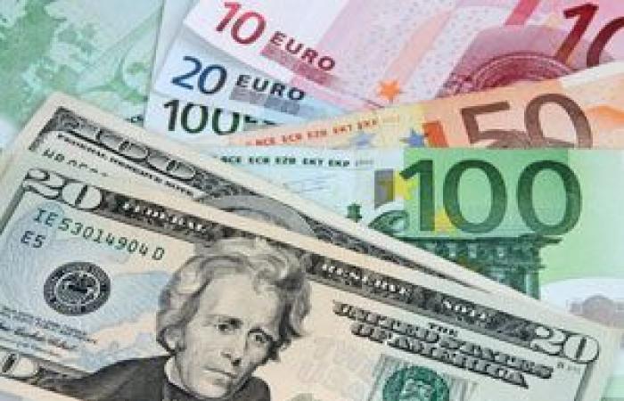 انخفاض العملة الموحدة اليورو لأول مرة في خمسة جلسات أمام الدولار الأمريكي