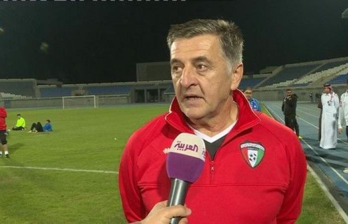 بونياك: لا أحد يعرف مستوى المنتخب الكويتي