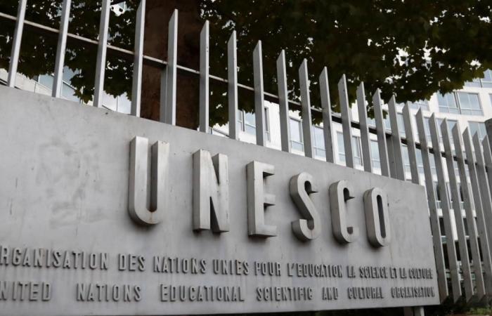 إسرائيل تعتزم الانسحاب من اليونسكو